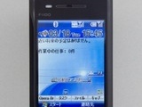 Click here to read Fujitsu the Latest to Jump On Android Smartphone Bandwagon