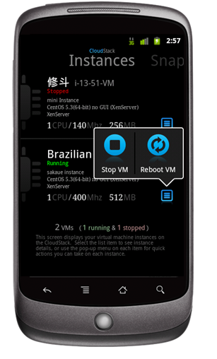 Cumulus app screenshot