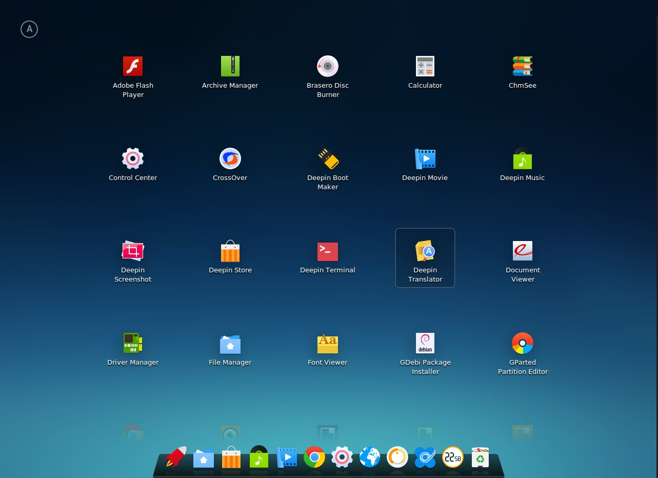 Deepin Linux: A Polished Distro That's Easy to Install and