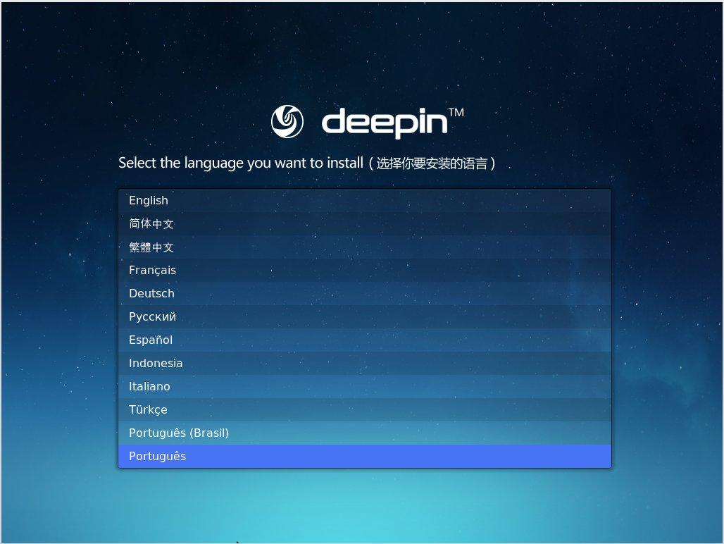Deepin Linux Installation Wizard